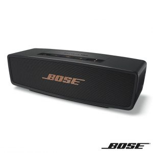 Win this Bose Speaker for only £3.99
